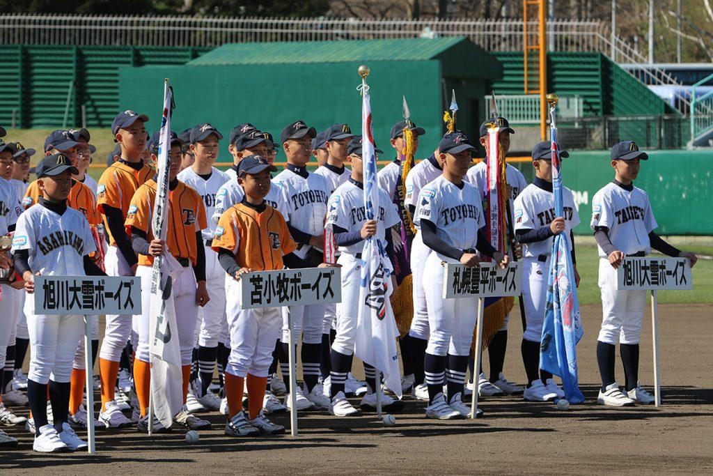 4日、野幌第2<スポーツ報知杯>