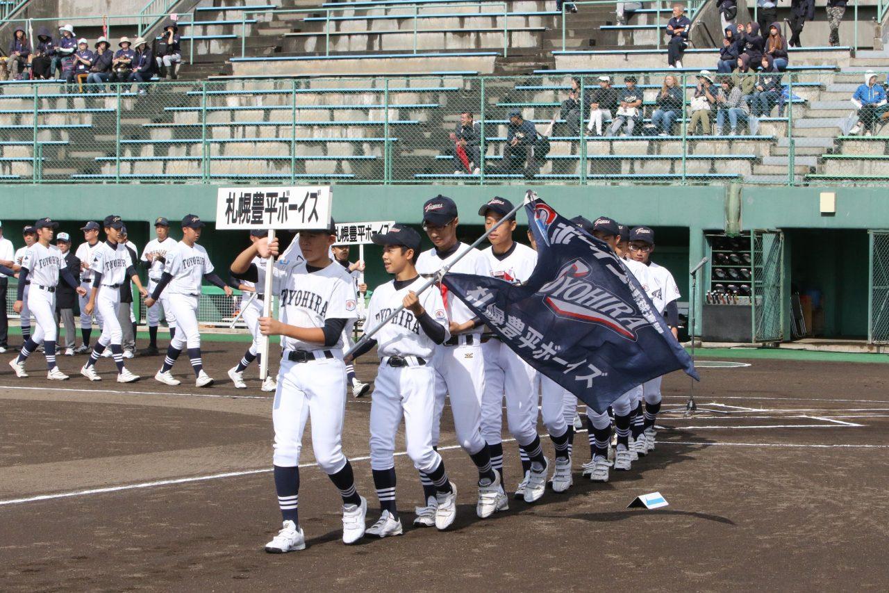 【1日記録】第7回ドリスポカップ