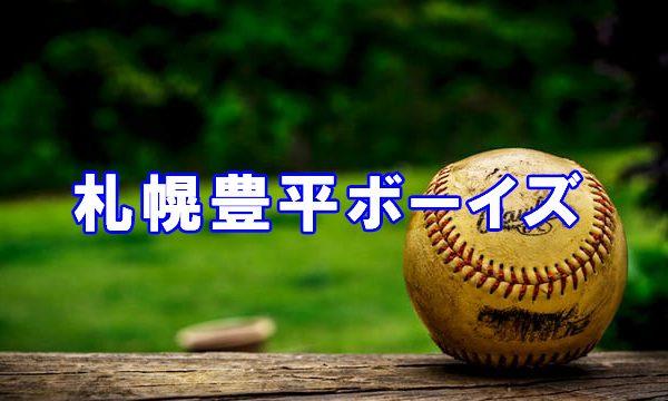 9日、栗山町民<春季リーグ>